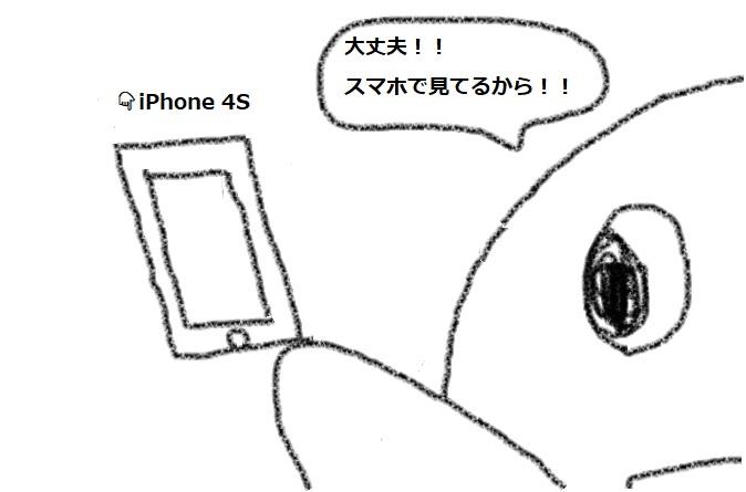 f:id:kanahiro9-22_22-8-8:20180404215521j:plain
