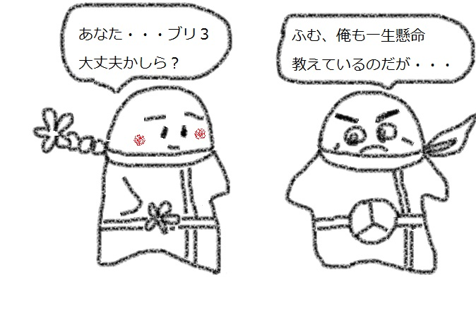 f:id:kanahiro9-22_22-8-8:20180405190656j:plain