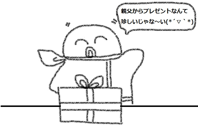 f:id:kanahiro9-22_22-8-8:20180406045612j:plain