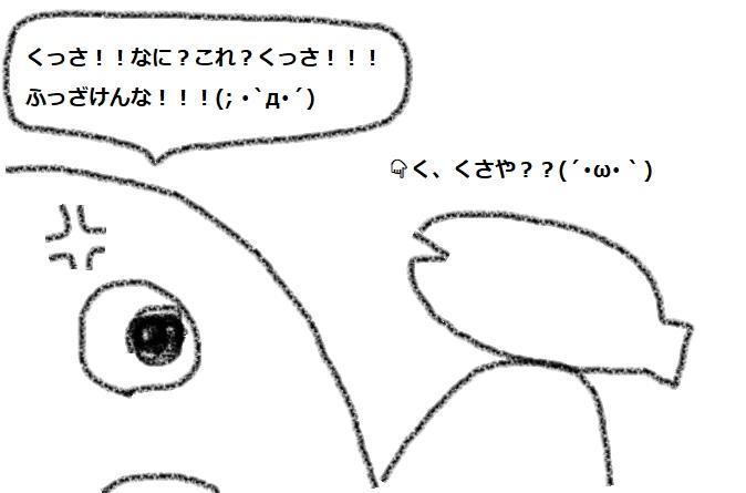 f:id:kanahiro9-22_22-8-8:20180406045632j:plain