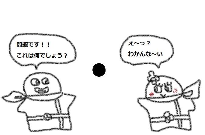 f:id:kanahiro9-22_22-8-8:20180406211057j:plain