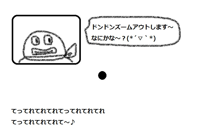 f:id:kanahiro9-22_22-8-8:20180406211152j:plain