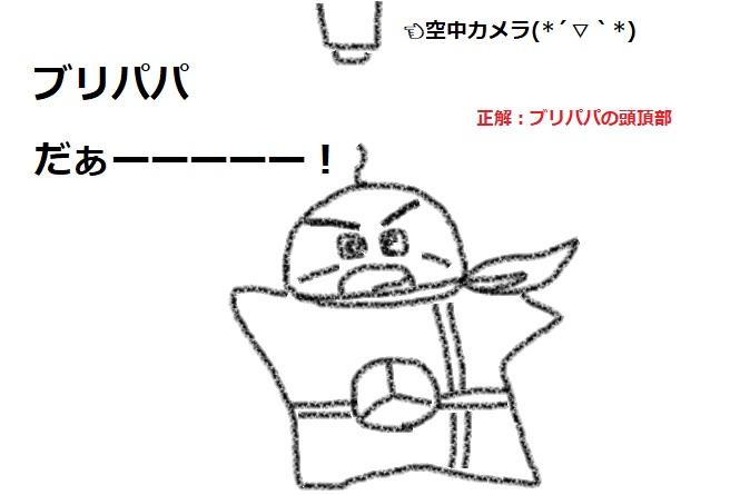 f:id:kanahiro9-22_22-8-8:20180406211241j:plain