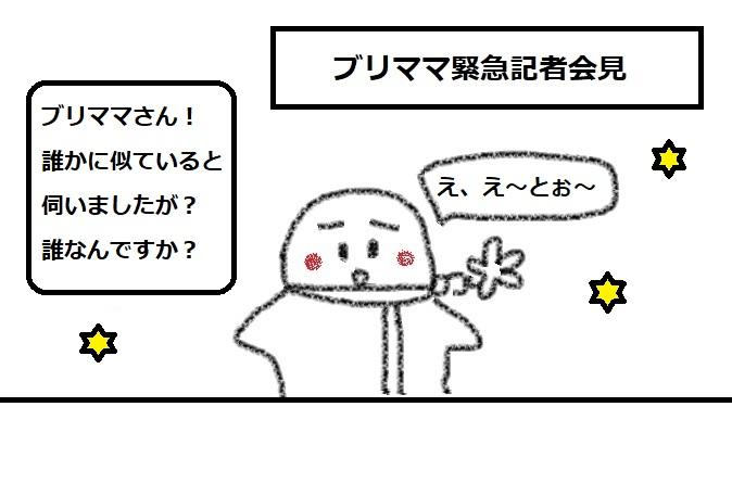f:id:kanahiro9-22_22-8-8:20180408062757j:plain