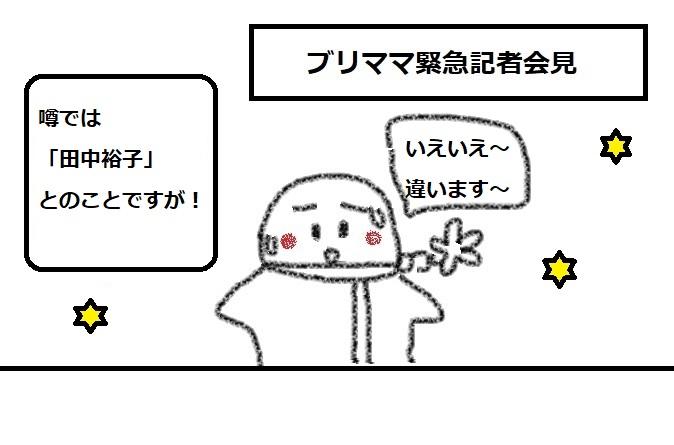 f:id:kanahiro9-22_22-8-8:20180408062844j:plain