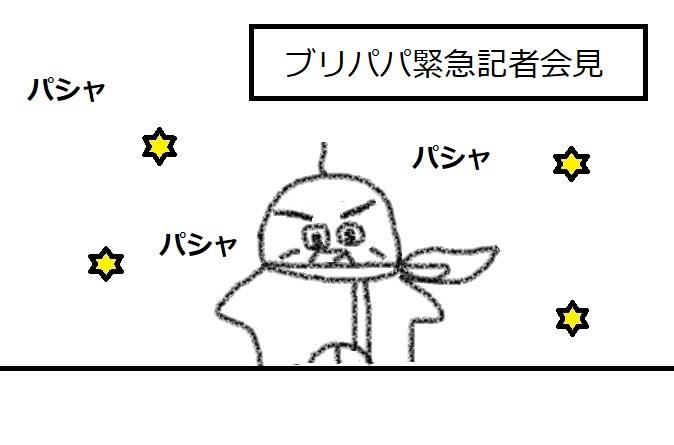 f:id:kanahiro9-22_22-8-8:20180408170229j:plain