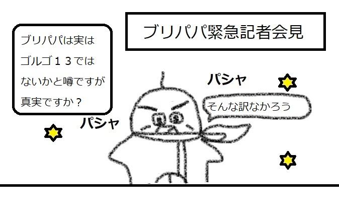 f:id:kanahiro9-22_22-8-8:20180408170304j:plain