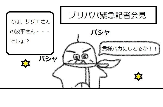 f:id:kanahiro9-22_22-8-8:20180408170333j:plain