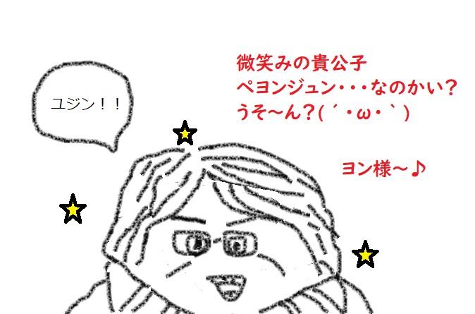 f:id:kanahiro9-22_22-8-8:20180408170446j:plain