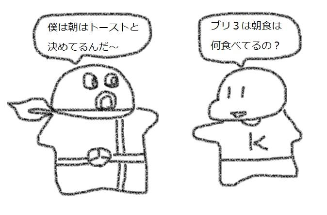 f:id:kanahiro9-22_22-8-8:20180410053313j:plain