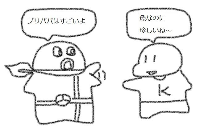 f:id:kanahiro9-22_22-8-8:20180410053334j:plain