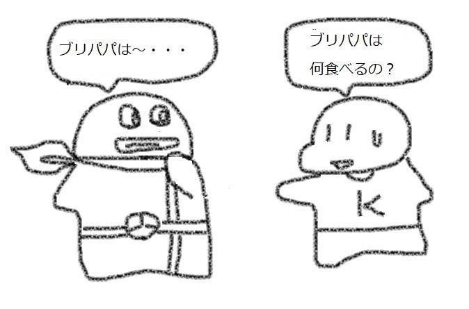 f:id:kanahiro9-22_22-8-8:20180410053352j:plain