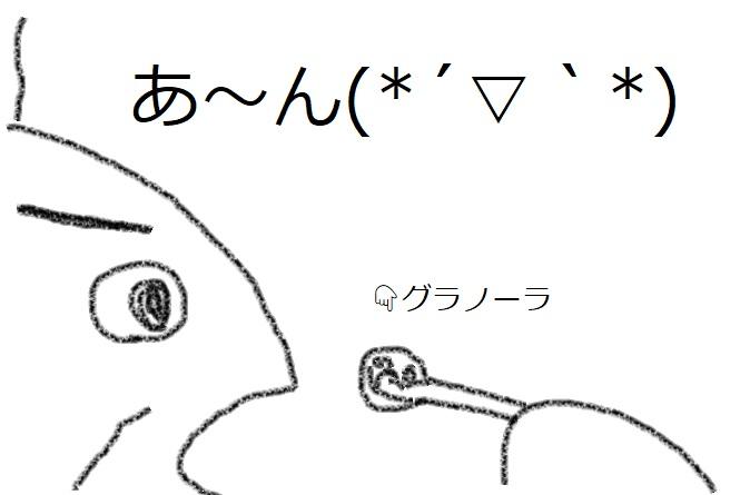 f:id:kanahiro9-22_22-8-8:20180410053411j:plain