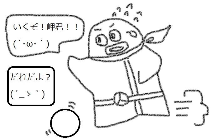f:id:kanahiro9-22_22-8-8:20180411051746j:plain