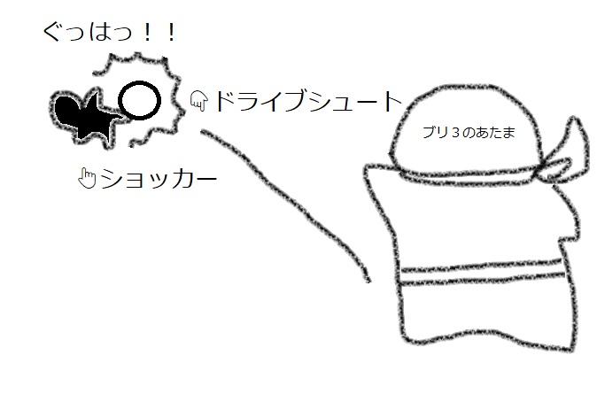 f:id:kanahiro9-22_22-8-8:20180411051837j:plain