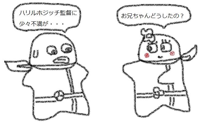 f:id:kanahiro9-22_22-8-8:20180411051902j:plain