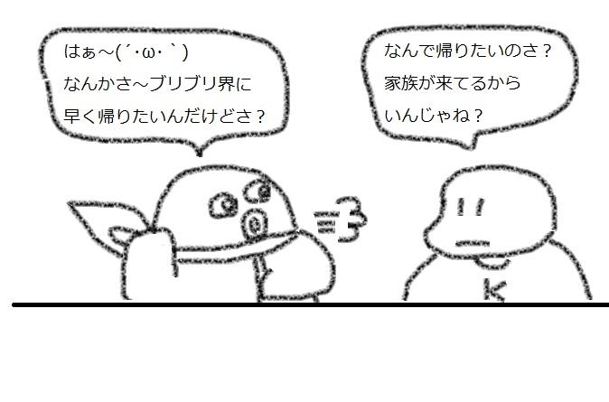 f:id:kanahiro9-22_22-8-8:20180411233434j:plain