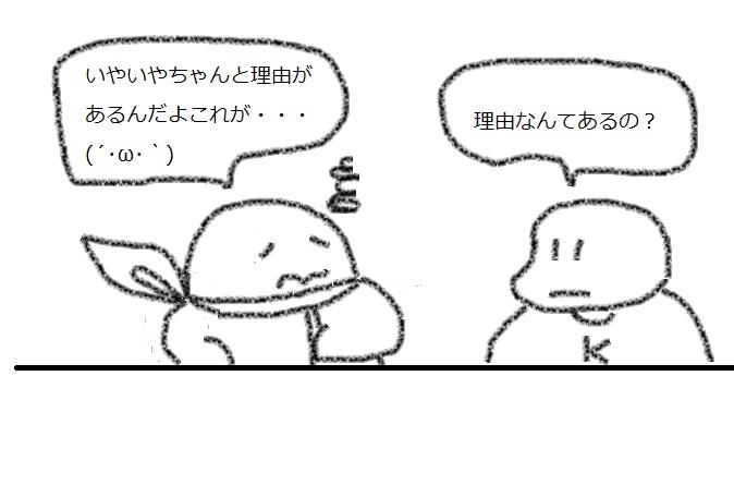 f:id:kanahiro9-22_22-8-8:20180411233511j:plain