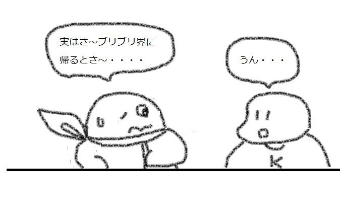 f:id:kanahiro9-22_22-8-8:20180411233537j:plain