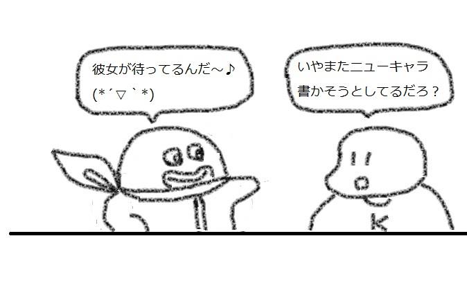 f:id:kanahiro9-22_22-8-8:20180411233643j:plain