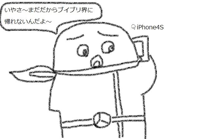 f:id:kanahiro9-22_22-8-8:20180413062950j:plain
