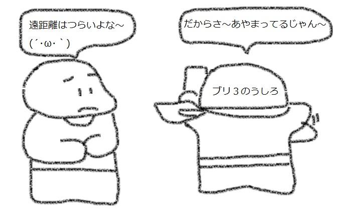 f:id:kanahiro9-22_22-8-8:20180413063015j:plain