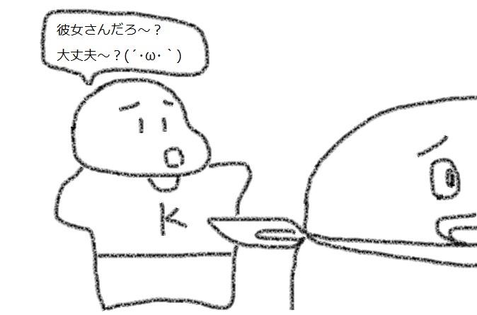 f:id:kanahiro9-22_22-8-8:20180413063038j:plain