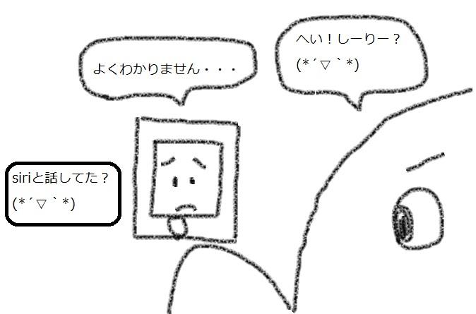 f:id:kanahiro9-22_22-8-8:20180413063101j:plain
