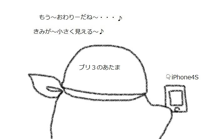 f:id:kanahiro9-22_22-8-8:20180414060546j:plain