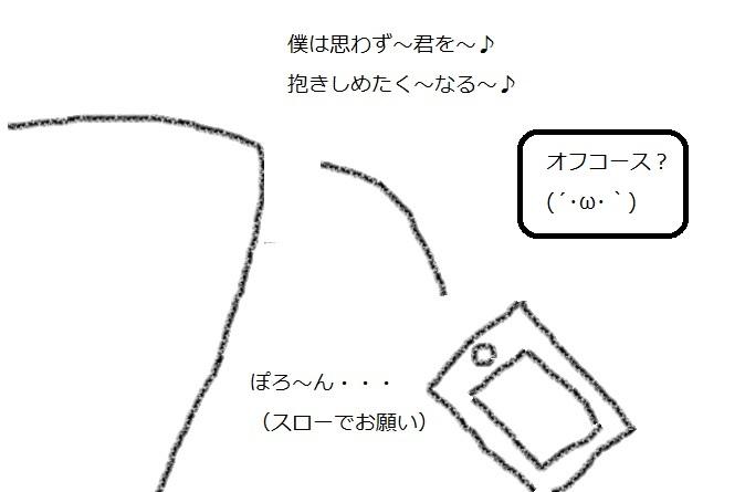 f:id:kanahiro9-22_22-8-8:20180414060607j:plain