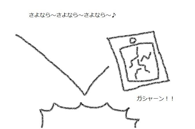 f:id:kanahiro9-22_22-8-8:20180414060630j:plain