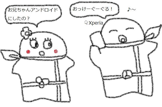 f:id:kanahiro9-22_22-8-8:20180414060702j:plain