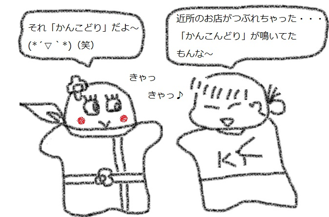 f:id:kanahiro9-22_22-8-8:20180415053923j:plain