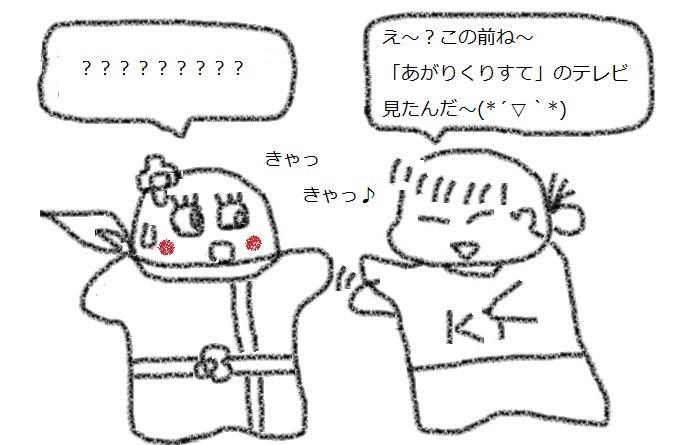 f:id:kanahiro9-22_22-8-8:20180415053952j:plain