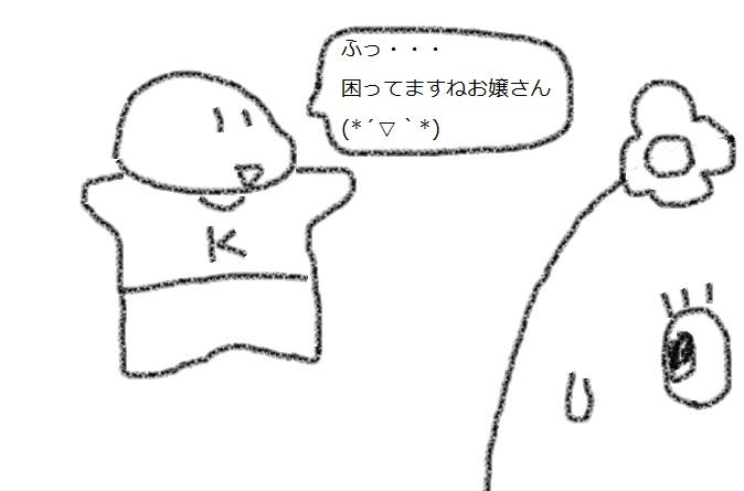 f:id:kanahiro9-22_22-8-8:20180415054025j:plain