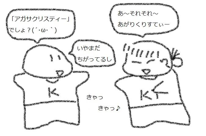 f:id:kanahiro9-22_22-8-8:20180415054050j:plain