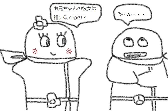 f:id:kanahiro9-22_22-8-8:20180416052748j:plain