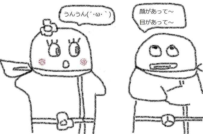 f:id:kanahiro9-22_22-8-8:20180416052806j:plain