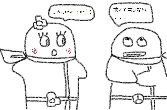 f:id:kanahiro9-22_22-8-8:20180416052824j:plain
