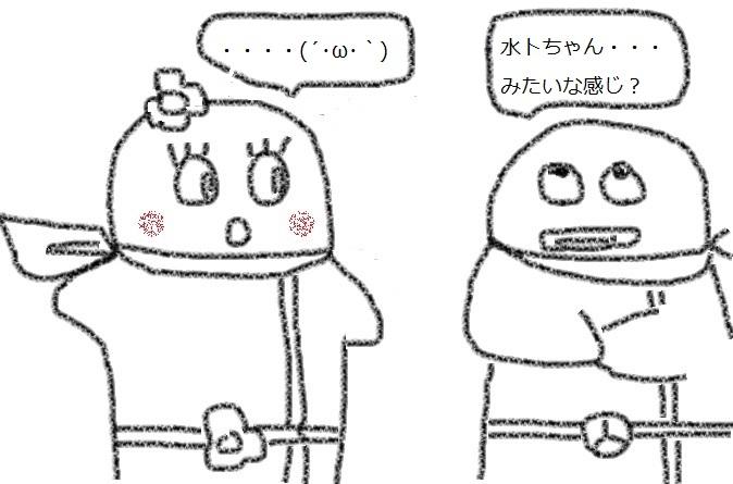 f:id:kanahiro9-22_22-8-8:20180416052841j:plain