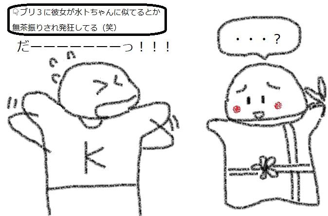 f:id:kanahiro9-22_22-8-8:20180417054643j:plain