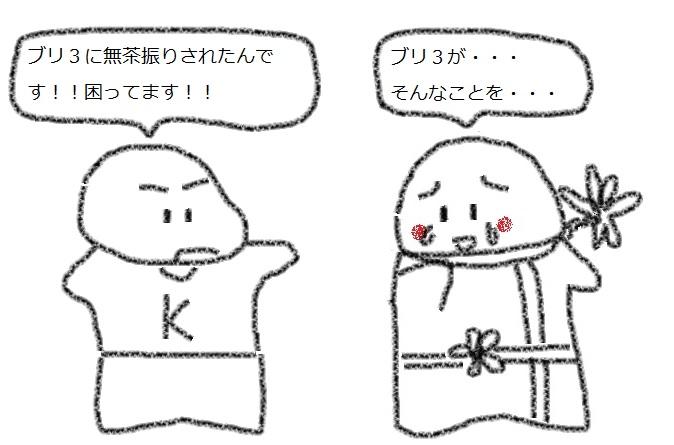 f:id:kanahiro9-22_22-8-8:20180417054714j:plain