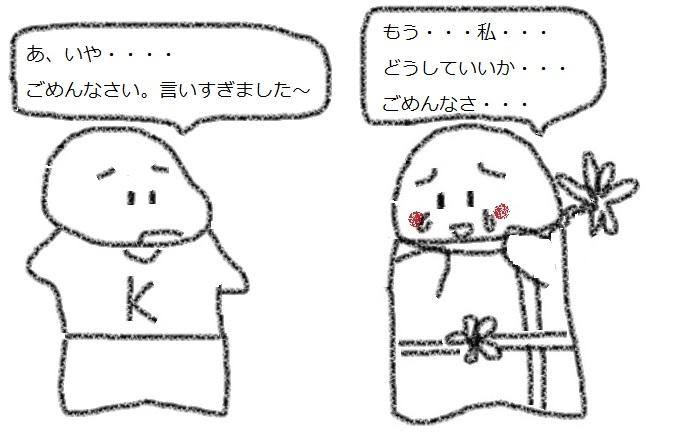 f:id:kanahiro9-22_22-8-8:20180417054735j:plain