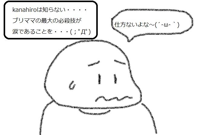 f:id:kanahiro9-22_22-8-8:20180417054759j:plain