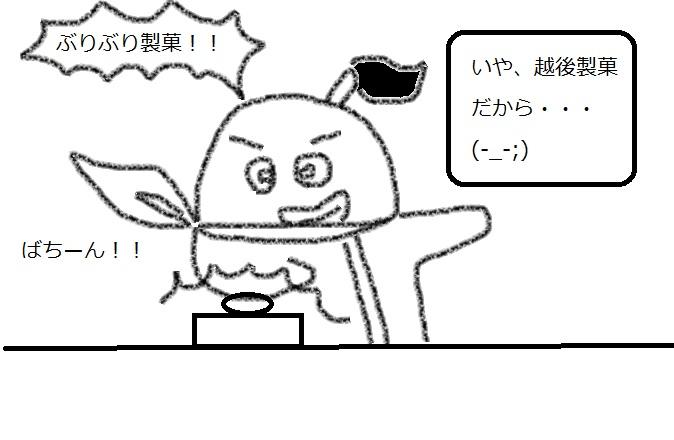f:id:kanahiro9-22_22-8-8:20180417184054j:plain