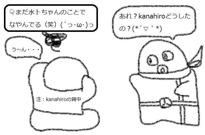 f:id:kanahiro9-22_22-8-8:20180418053726j:plain