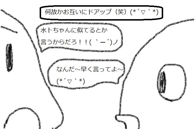 f:id:kanahiro9-22_22-8-8:20180418053810j:plain
