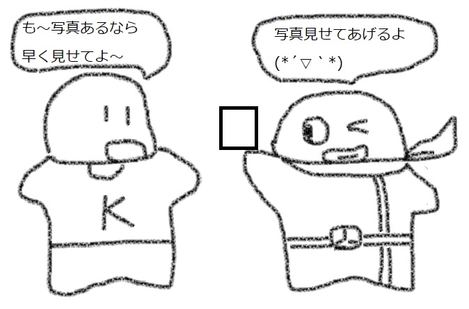 f:id:kanahiro9-22_22-8-8:20180418053837j:plain