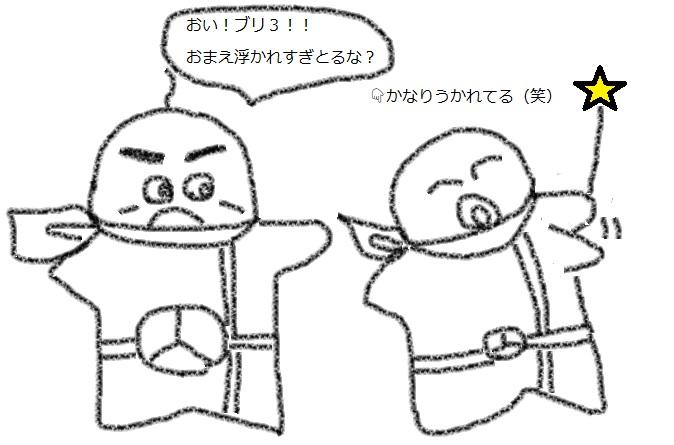 f:id:kanahiro9-22_22-8-8:20180419051410j:plain