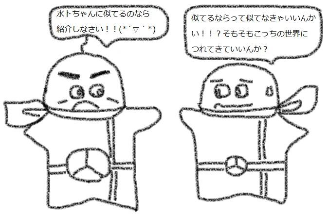 f:id:kanahiro9-22_22-8-8:20180419051500j:plain